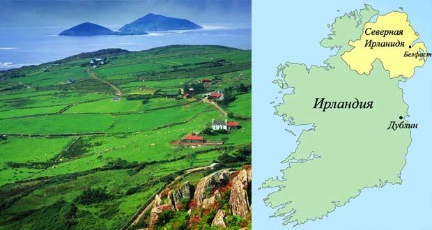 На фото можно увидеть где именно находятся Ирландия и Северная Ирландия.