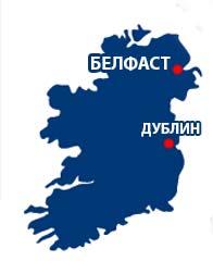 Где находится город на карте острова.