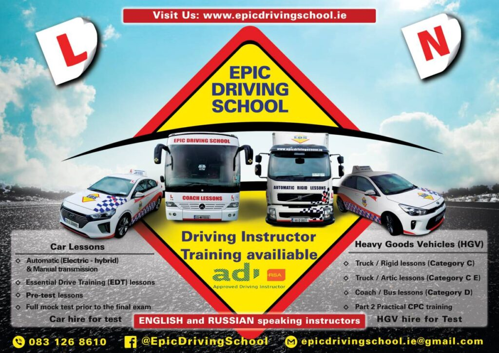 Уроки вождения на русском языке в Дублине - Epic Driving School